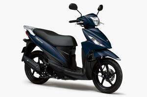 原付二種/125ccクラスのバイクに求めるものは? スズキ『アドレス110』がちょっぴり進化して新発売!