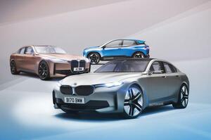 【全モデル紹介】BMW、2025年までに9車種の新型EV展開 ミニからも2車種