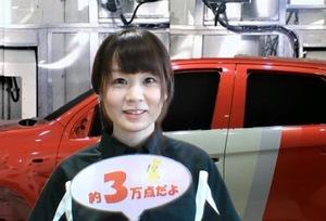 【社会科見学をリモートで】三菱自動車が、小学校5年生向けのリモート工場見学授業を開始。岡崎製作所と45分間の中継授業で開発・生産・環境をテーマに学ぶ