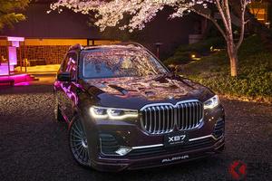 すべての旅路を極上の冒険に変える! BMWアルピナ「XB7」日本登場