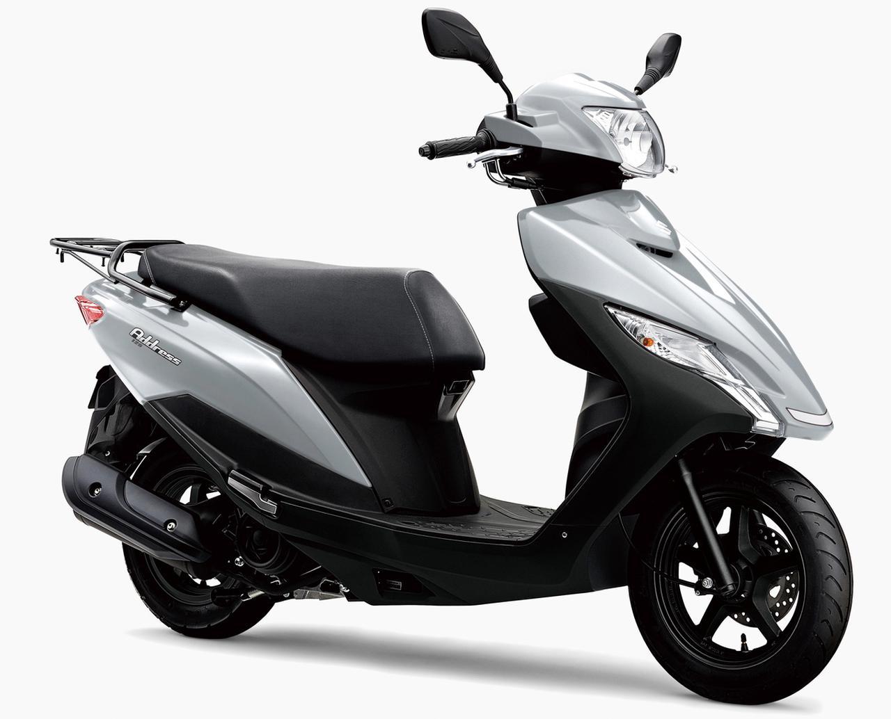 スズキ「アドレス125」【1分で読める 2021年に新車で購入可能なバイク紹介】