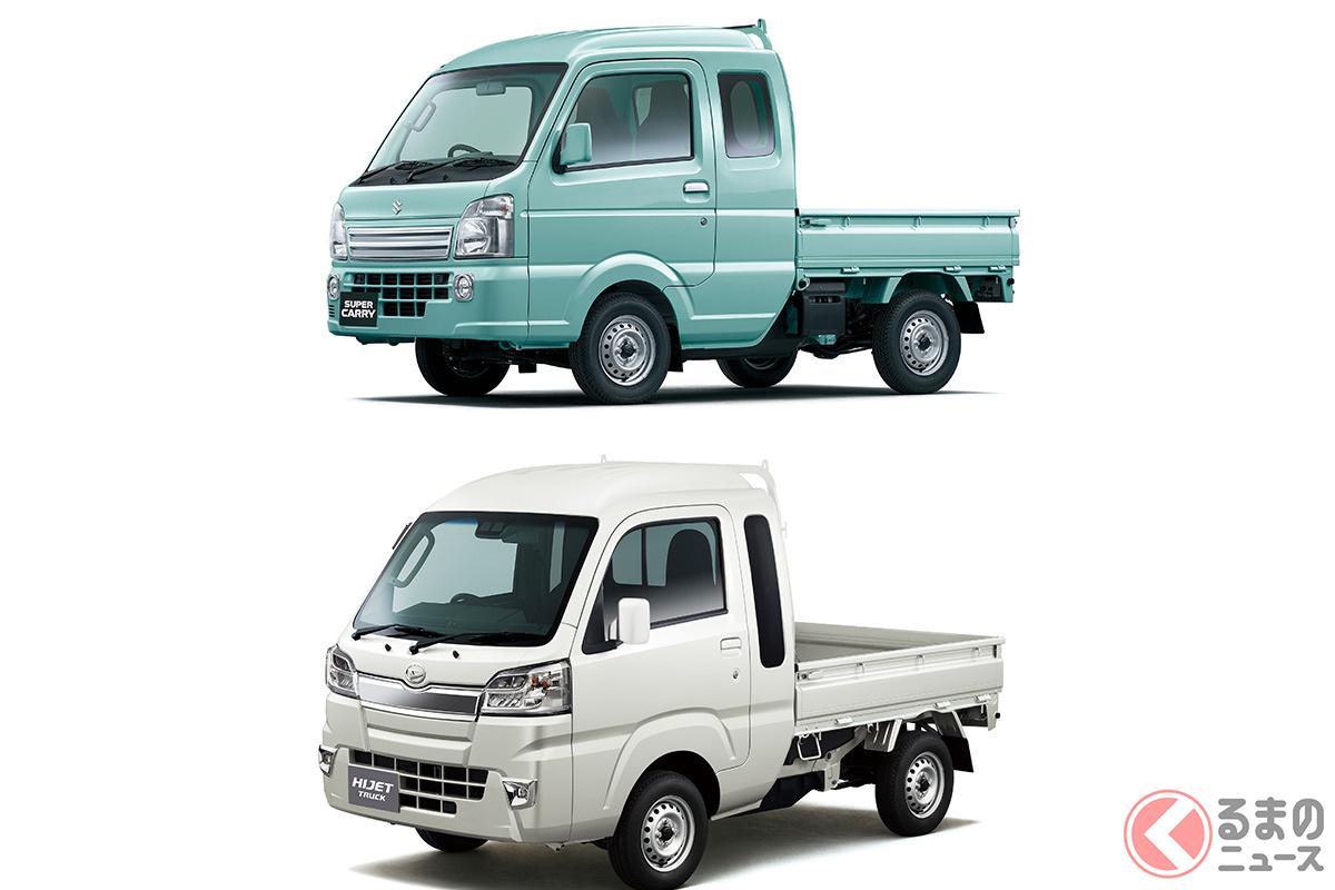 スズキ・ダイハツ軽商用連携! キャリイ&ハイゼットは共通化する?「日本のインフラ」軽トラ&ジムニーの未来は?