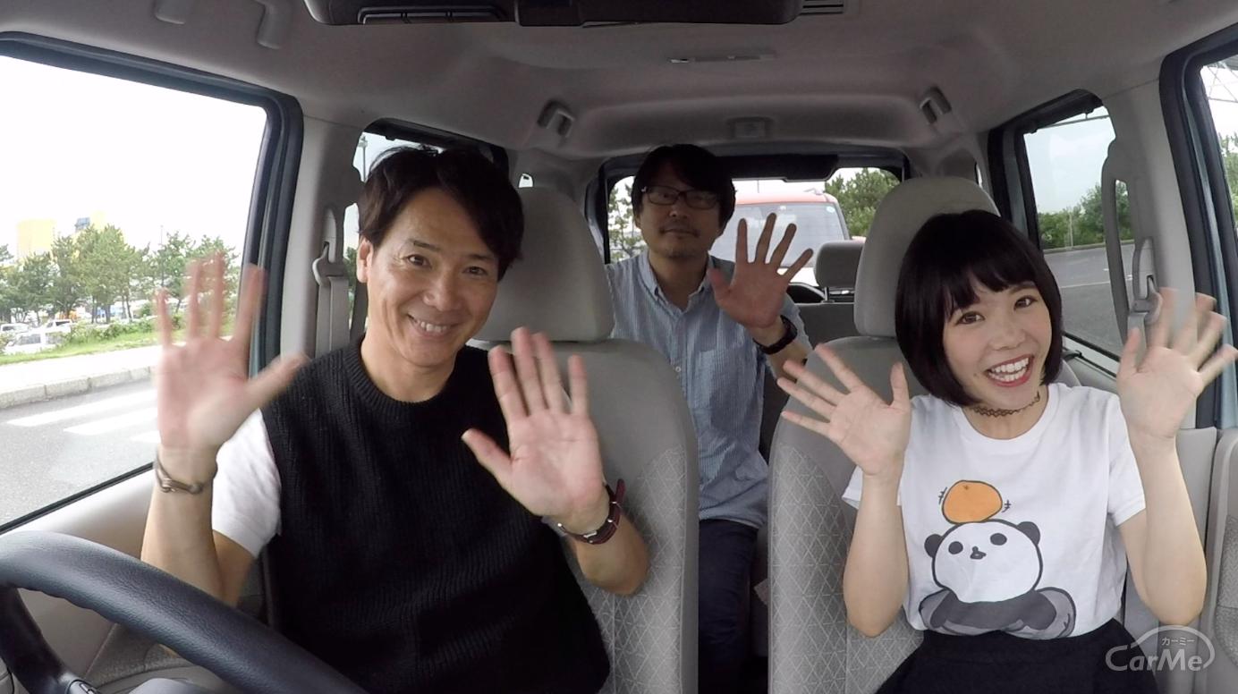 【動画】美環さんとチェック!三菱eKクロススペース/eKスペースと日産 ルークスを60分徹底解説!