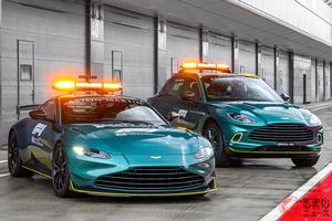 アストンマーティンがF1セーフティカー&メディカルカーに決定! 「ヴァンテージ」と「DBX」の変更点とは?