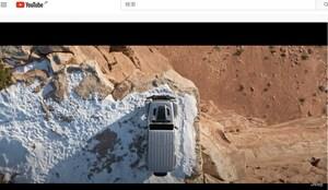 ついにジープ ラングラーが電動化。初のPHEVは今年12月に発表予定