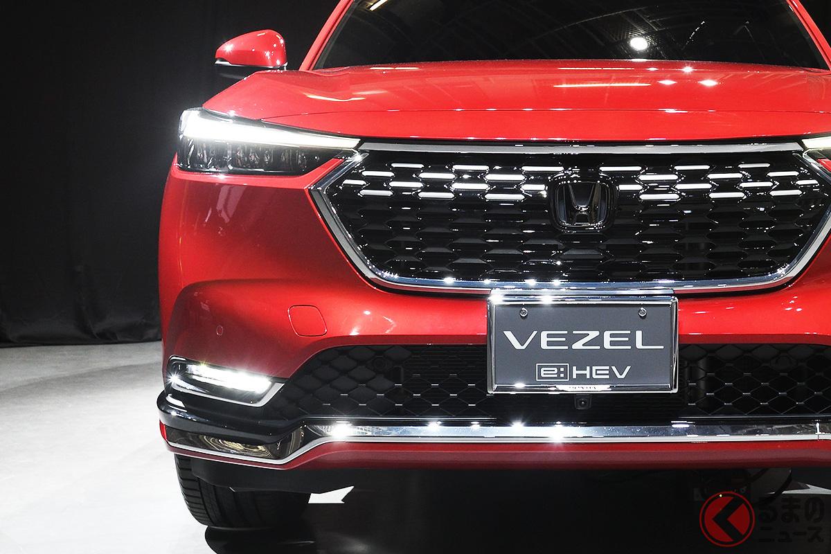 ホンダ新型「ヴェゼル」はグレードも刷新! モーター2つのHVシステム「e:HEV」の特徴とは