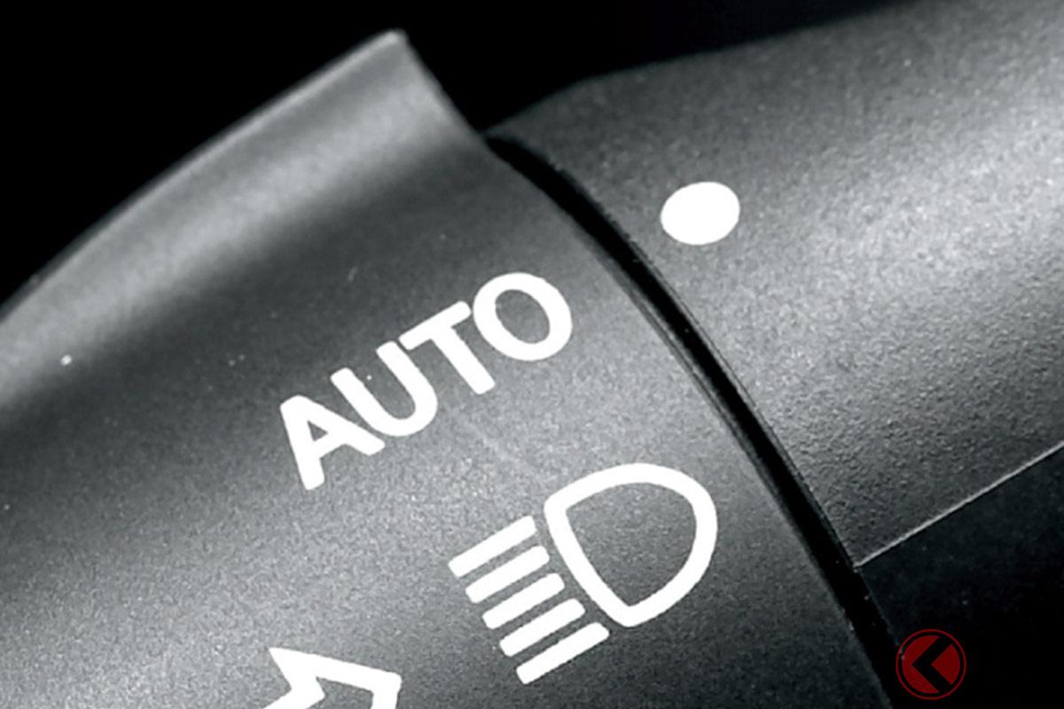 「オートライト」義務化から1年 新車装着で何が変わった? 未搭載車はどう対応?