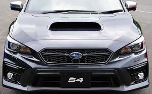 新車は生産終了! モデル末期のスバルWRX S4を中古で買うのはありなのか?