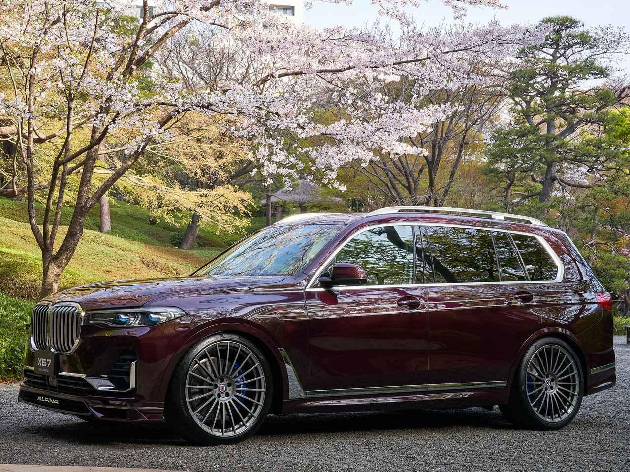 BMWアルピナが2021年に導入するビッグモデル2車種とは【輸入車事情2021-2022】