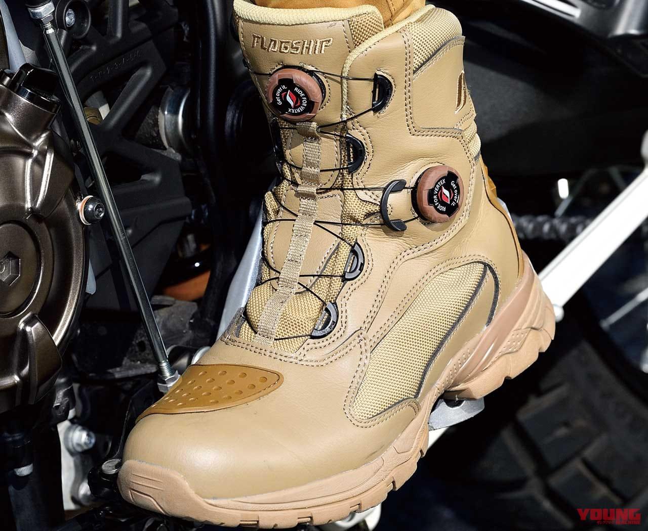 フラッグシップ タクティカルライディングブーツ試用インプレ【蒸れ感少なく普段履きもOK】
