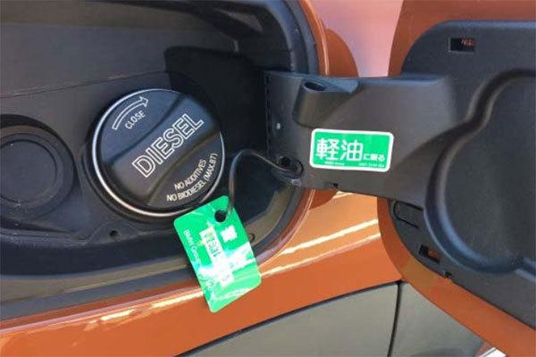 ハイオク車にレギュラー、ガソリン車に軽油…どうなる? なくならぬ燃料入れ間違い