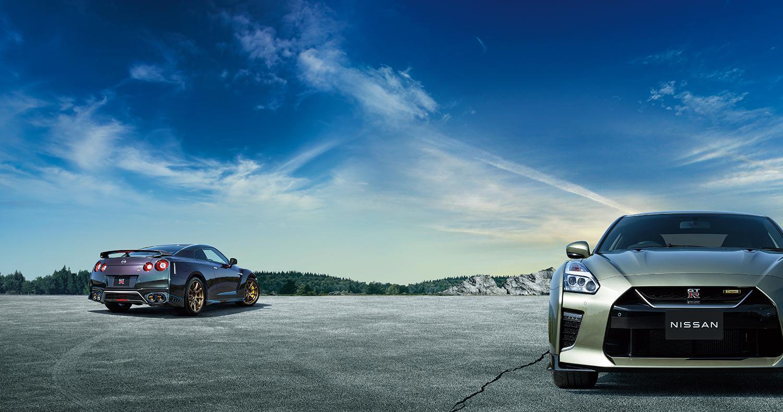 GT-Rの2022年モデルにふたつの「Tスペック」を設定! 2台あわせて100台の限定抽選販売