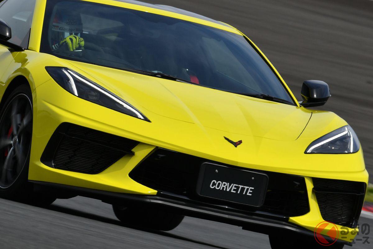 アメ車スポーツカーの代表! 大幅進化で日本上陸した新型「シボレー コルベット」 その歴史と伝統とは