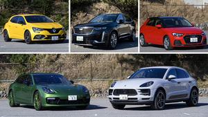 【いま選ぶべき輸入車】「メガーヌ R.S TROPHY」「A1 Sportback」「XT6」「マカンS」「パナメーラスポーツツーリスモGTS」