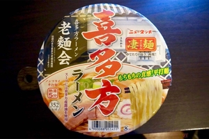 ツーリング先で出会ったご当地カップ麺 日本三大ラーメンのひとつ「喜多方ラーメン」の再現度は!?