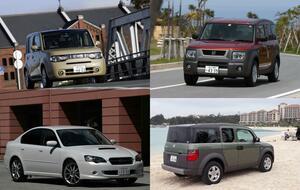 【古くて安く買える中古車なのに新しい!?】今どきのクルマと比べても見劣りしないモデル3選
