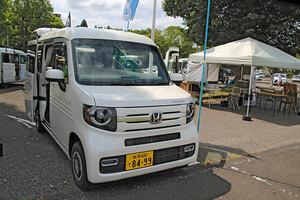 【軽キャンに、2段ベッド】ホンダNバン 4人で車中泊できるキャンピングカーに