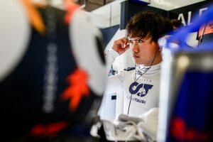 角田裕毅予選10番手「確実に前進している手応えを感じる。決勝ではもっと前に進む」アルファタウリ・ホンダ/F1第17戦