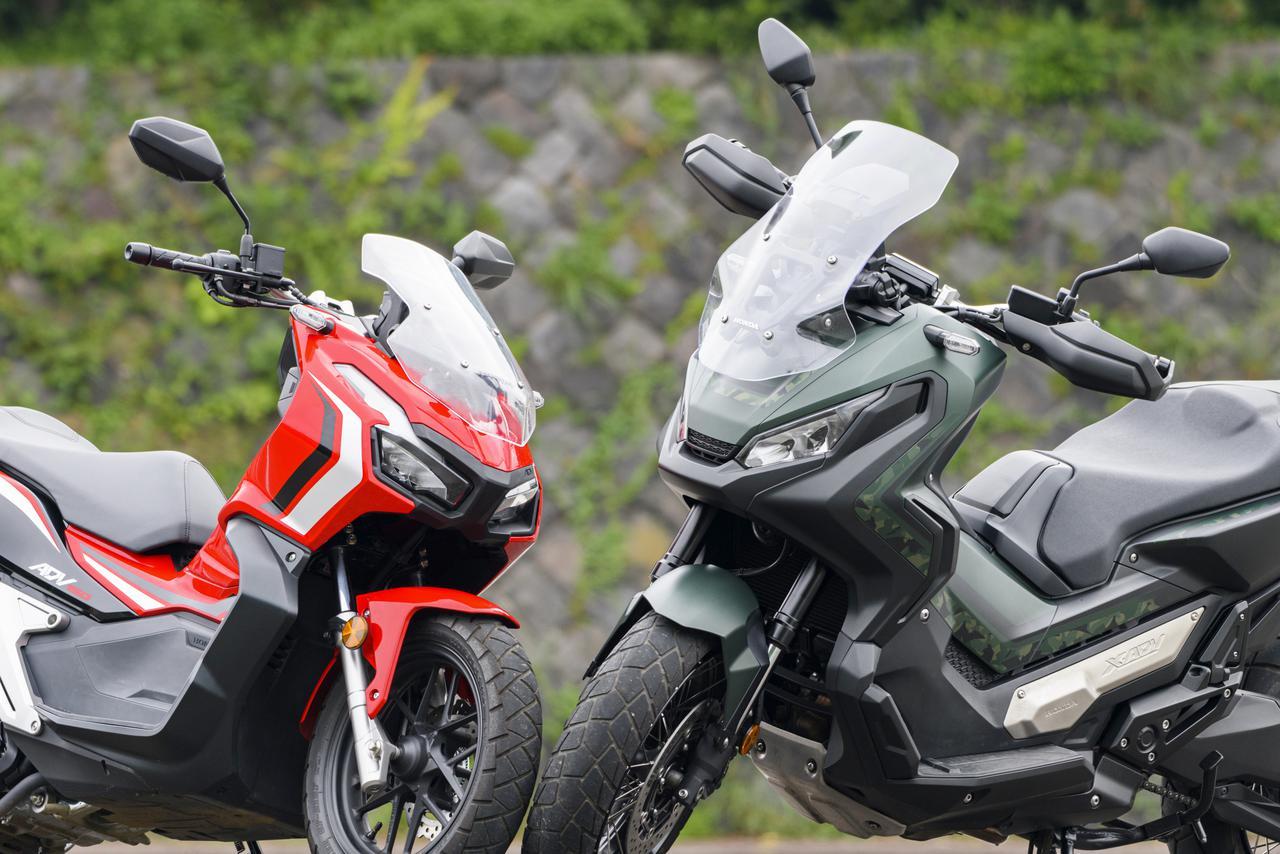 ホンダ「X-ADV」「ADV150」キャンプツーリング・インプレ ATアドベンチャーバイクが叶える快適・気軽なキャンプ旅