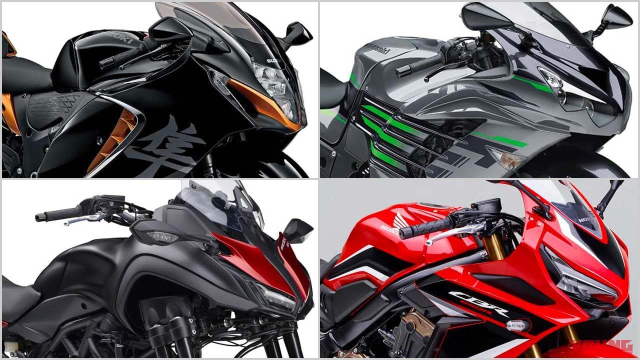 '21年新車バイクラインナップ〈国産車|大型スポーツツーリングクラス|最新潮流解説〉