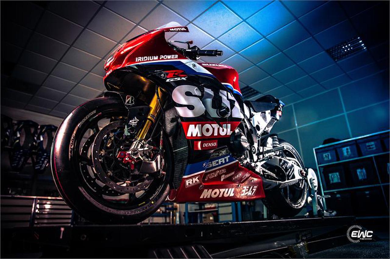 このカラーで出ないかな? もしもスズキが2021年の世界耐久選手権で勝ったら、この色のバイクも出してほしい……