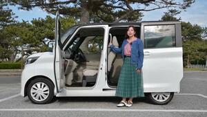 【動画】竹岡圭のクルマdeムービー「三菱 eKスペース」(2020年4月放映)