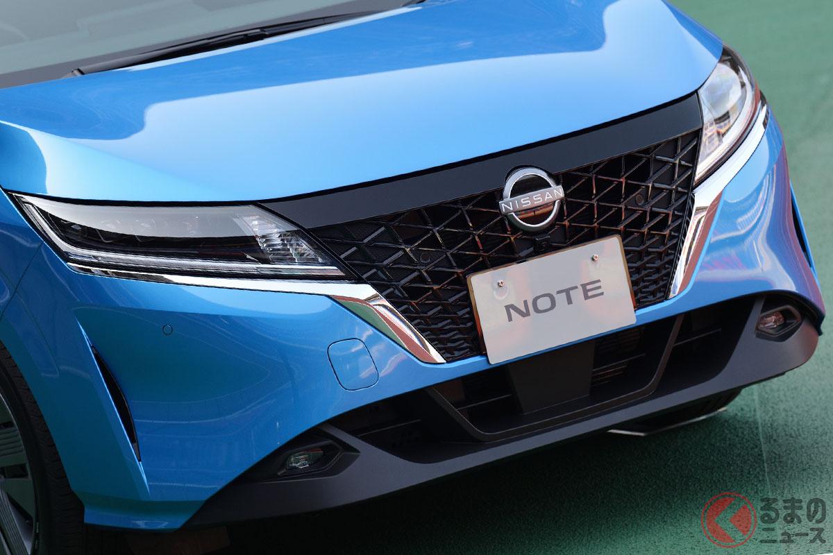 新型「ノート」は売れない理由がない! 日産の主力コンパクトカーが超絶進化!