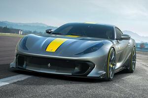 【レブリミットは9500rpm】フェラーリ812スーパーファスト 830psの特別仕様車登場 4輪操舵採用
