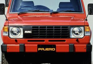 歴史ある「パジェロ製造」が8月に生産を停止。かつてホンダのオープンカーも担当していた!