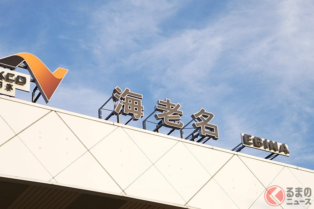 日本一の海老名SAが不人気? トラックドライバーの聖地が「鮎沢PA」なワケ