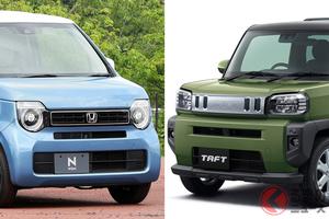 打倒ホンダ「N-WGN」!? 新型軽SUV「タフト」は2020年の台風の目となる?