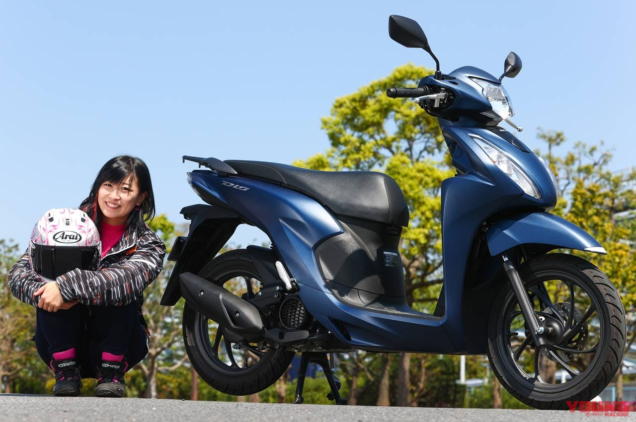 岡崎静夏のホンダ ディオ110試乗インプレ【パワーも乗り心地の良さも街乗りにはベストバランス】