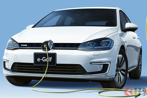 なぜいま 人気の電気自動車「e-ゴルフ」が生産終了? VWが見据える今後のEV戦略とは