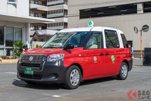 見つけたら幸せになる! わずか4台の幸運を運ぶタクシー「四つ葉のクローバー号」とは