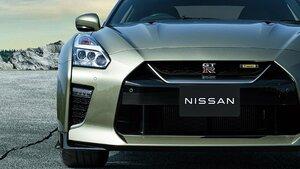 本当の本当にこれが最後!?? 世界最高峰の純ガソリンスポーツカー 日産GT-R 2022仕様発表! 価格は1082万円~