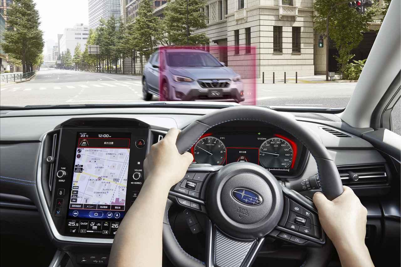 スバル レヴォーグがJNCAPの「自動車安全性能 2020 ファイブスター大賞」を受賞