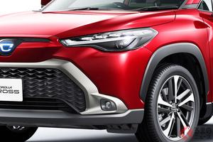 トヨタ新型SUV「カローラクロス」登場! 人気沸騰で「本家超え」の可能性も!?「普通さ」も武器に売れ行き好調となるか?