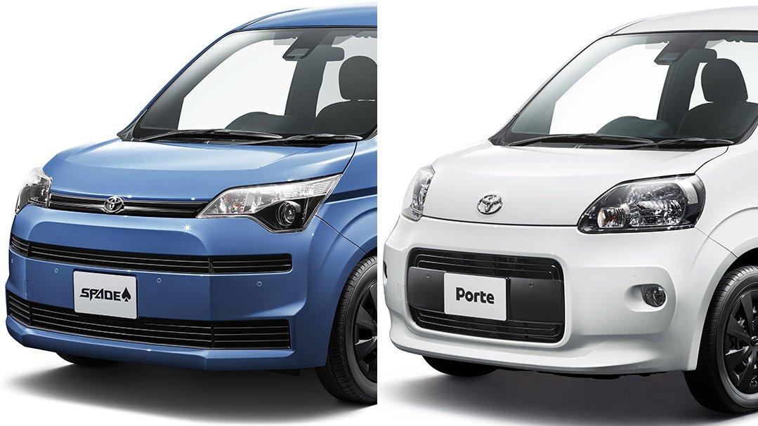 実はひっそり絶版に! ポルテ/スペイドが9月で生産終了 トヨタの車種整理が加速