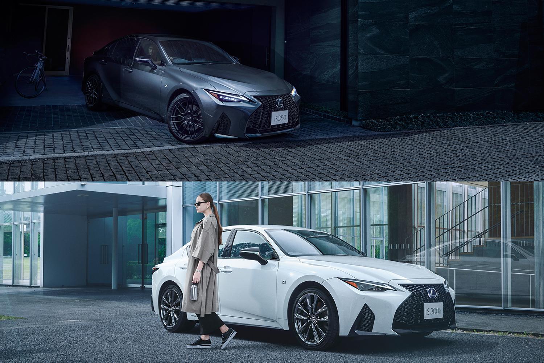 """レクサスIS""""F SPORT""""に黒をテーマにした2台の特別仕様車を設定! 通常モデルのISも一部改良で利便性を向上"""