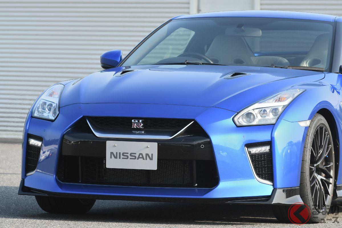 なぜ日産 GT-Rやエルグランドは10年以上売り続ける? ご長寿モデルが増加する事情とは