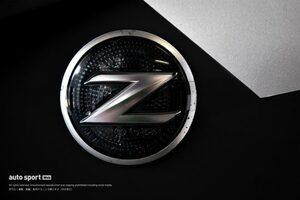 いよいよ新型フェアレディZのプロトタイプ登場へ。モータースポーツ関係者も注目の理由は