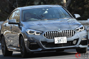 FF4ドアクーペ BMW「2シリーズグランクーペ」価格改定 人気オプションを標準装備化