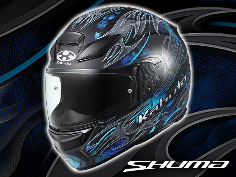 新次元の涼しさを実現したカブトのフルフェイスヘルメットにグラフィックモデル「SHUMA FRAME」が登場!