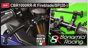 BONAMICI の「リモートアジャスター With 可倒式ブレーキレバー」に CBR1000RR-R Fireblade/SP 用が登場!
