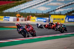 2021 MotoGP第3戦ポルトガルGP ヤマハのF・クアルタラロが今季2勝目 復帰を遂げたM・マルケスは7位フィニッシュ