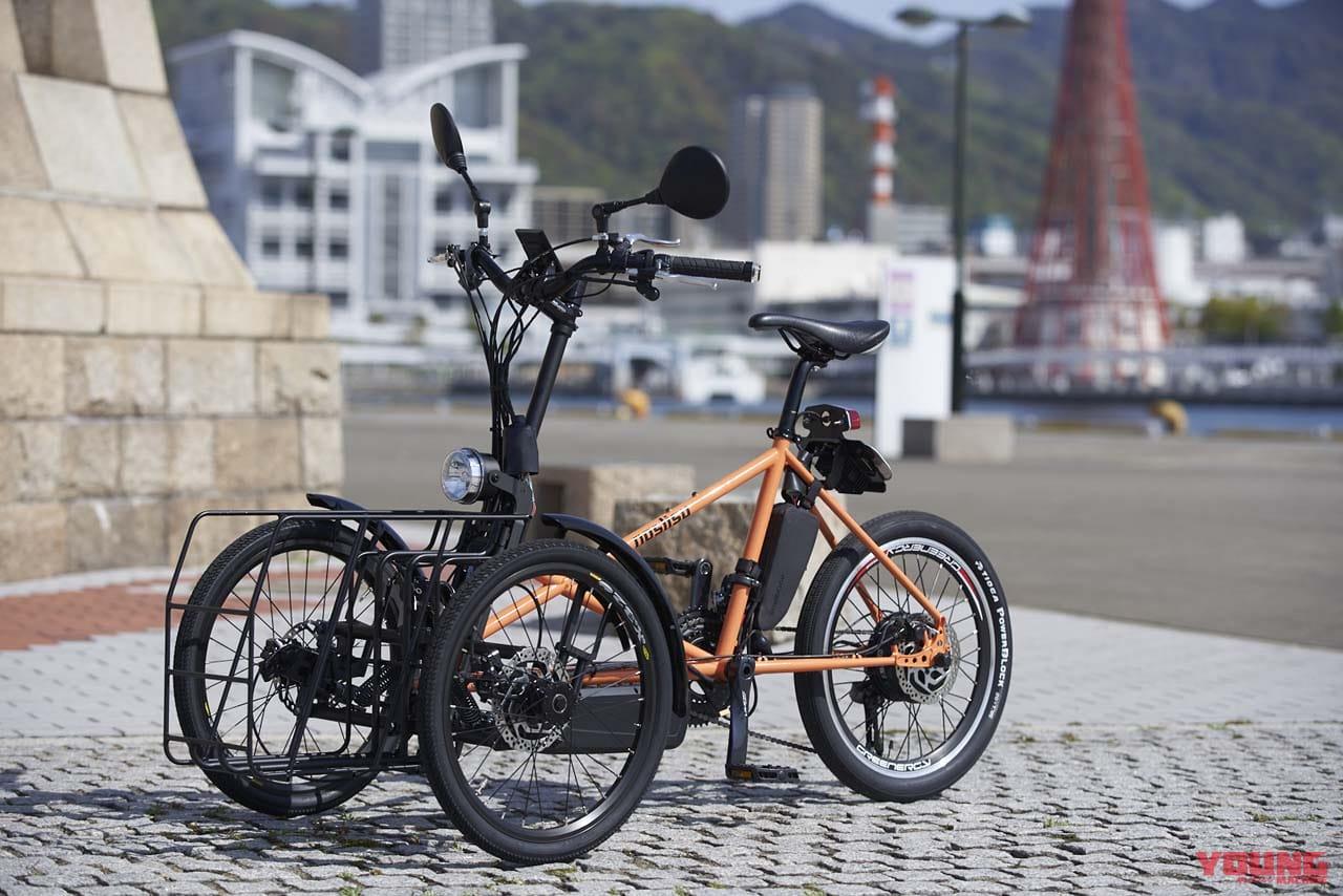 カワサキの電動3輪ビークル「noslisu(ノスリス)」クラファンで販売開始! 公道を走れるフル電動車も!