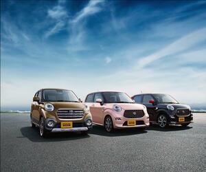 ダイハツのOEMで軽自動車を販売するトヨタ! なのに「タント」や「ムーヴ」など売れ筋モデルが「存在しない」ワケ
