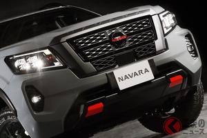 日産新型「ナバラ」登場で注目度アップ! カッコ良すぎるトラック5選