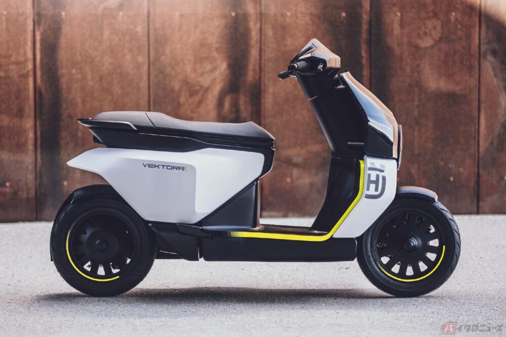 独特のデザインが印象的 ハスクバーナが初の電動スクーター「Vektorr Concept」を発表