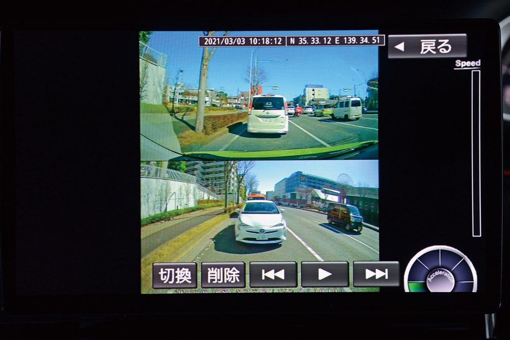 ナビと連携させて機能最大化!パナソニックの2カメラドライブレコーダー「CA-DR 03HTD」